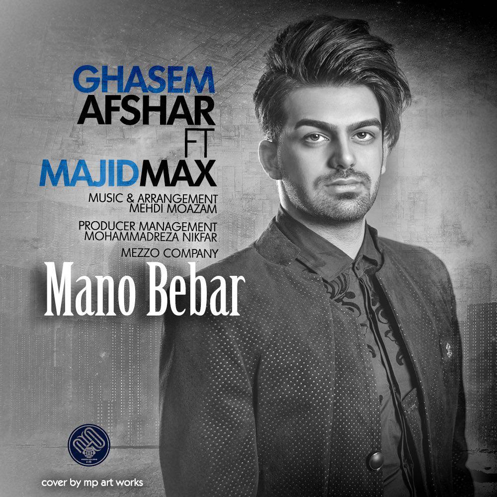 GhasemAfshar Ft Majid Max – Mano Bebar