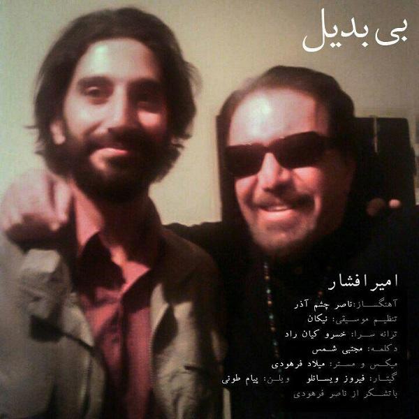 Amir Afshar – Bi Badil